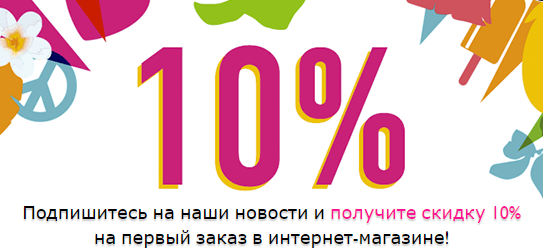 Акции THE BODY SHOP в Озёрах